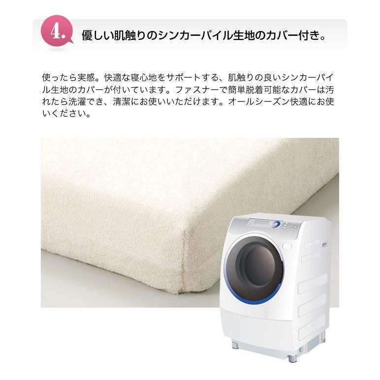 日本製 マットレス 低反発 低反発マット プレミアム 低反発マットレス シングル 代金引換不可|outlet-f|07