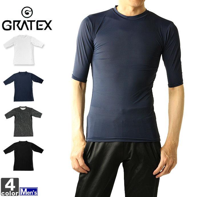 インナー グラテックス GRATEX メンズ 3320 冷感 コンプレッション 5分袖 クルーネック 1905 アンダーウェア outlet-grasshopper