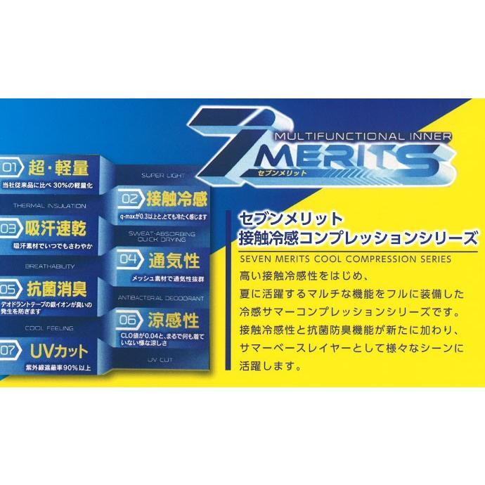 インナー グラテックス GRATEX メンズ 3320 冷感 コンプレッション 5分袖 クルーネック 1905 アンダーウェア outlet-grasshopper 02