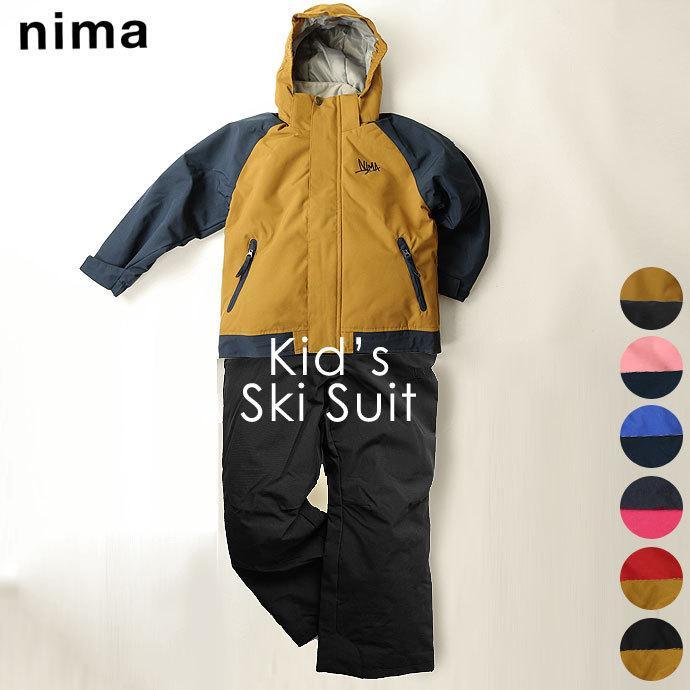 スキーウェア ニーマ nima ジュニア キッズ JR-8058 スキースーツ 上下セット 2009 スキー服|outlet-grasshopper