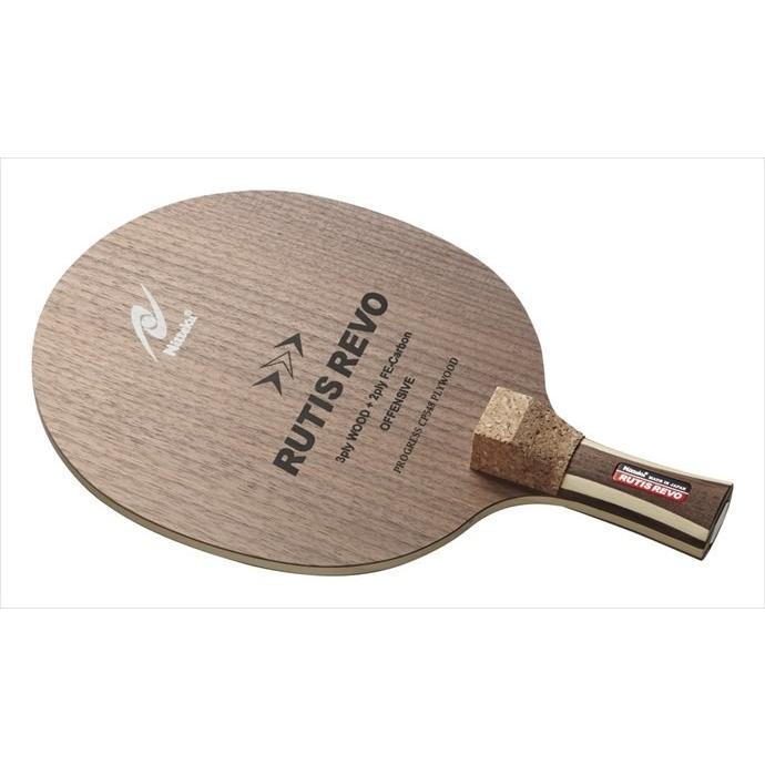 《送料無料》Nittaku (ニッタク) 日本卓球 ルーティスレボ 日本式ペン NC-0200 1801