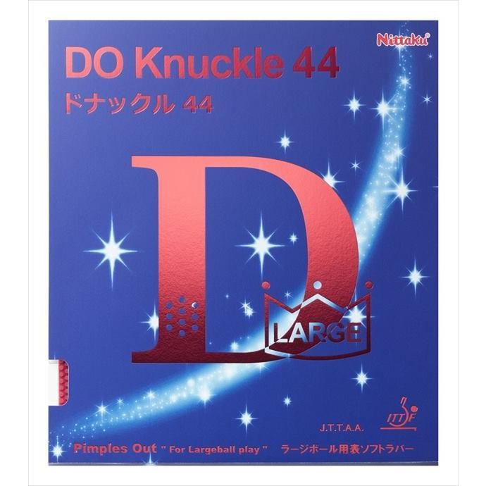 Nittaku (ニッタク) 日本卓球 ドナックル44 レッド NR-8578 1801