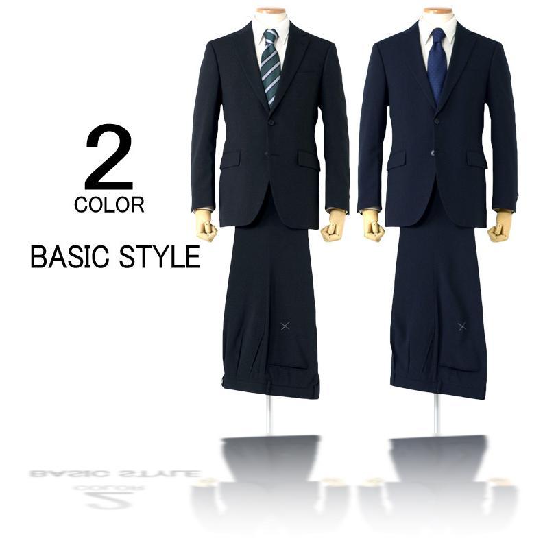 訳あり スーツ メンズスーツ 春夏スーツ ベーシックスタイル ご家庭で洗濯可能なスラックス 2COLOR AB体 BB体 2ツボタンスーツ ビジネススーツ ゆったり|outlet-suit|02