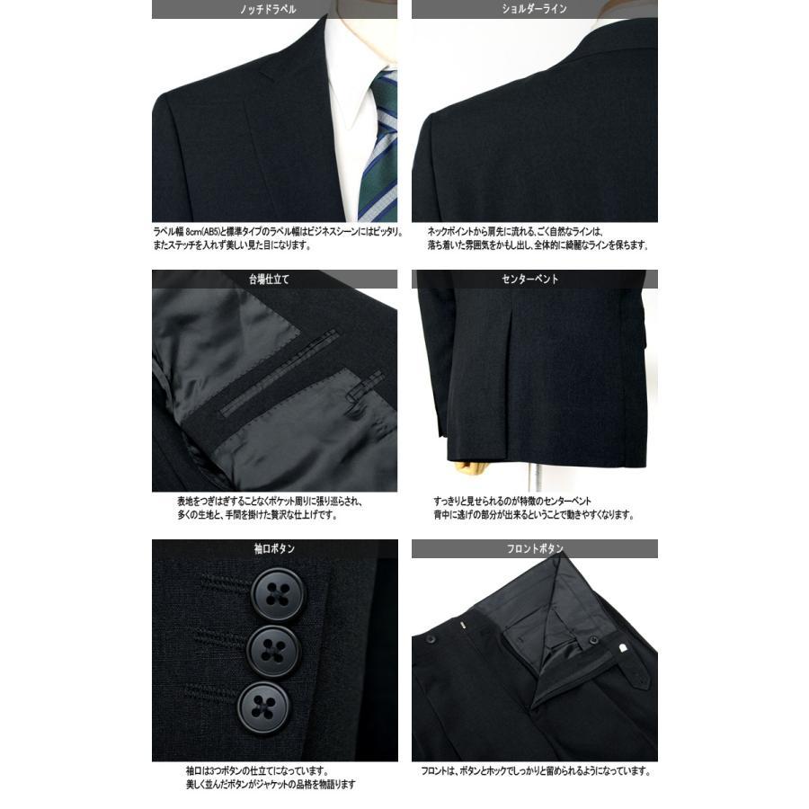 訳あり スーツ メンズスーツ 春夏スーツ ベーシックスタイル ご家庭で洗濯可能なスラックス 2COLOR AB体 BB体 2ツボタンスーツ ビジネススーツ ゆったり|outlet-suit|06