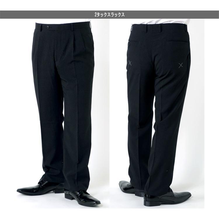 訳あり スーツ メンズスーツ 春夏スーツ ベーシックスタイル ご家庭で洗濯可能なスラックス 2COLOR AB体 BB体 2ツボタンスーツ ビジネススーツ ゆったり|outlet-suit|08