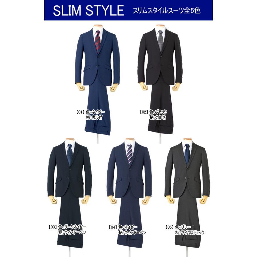 スーツ メンズスーツ 春夏スーツ スリムスタイル ストレッチ素材 ご家庭で洗濯可能なスラックス 5COLOR Y体 A体 AB体 2ツボタンスーツ ビジネススーツ|outlet-suit|02