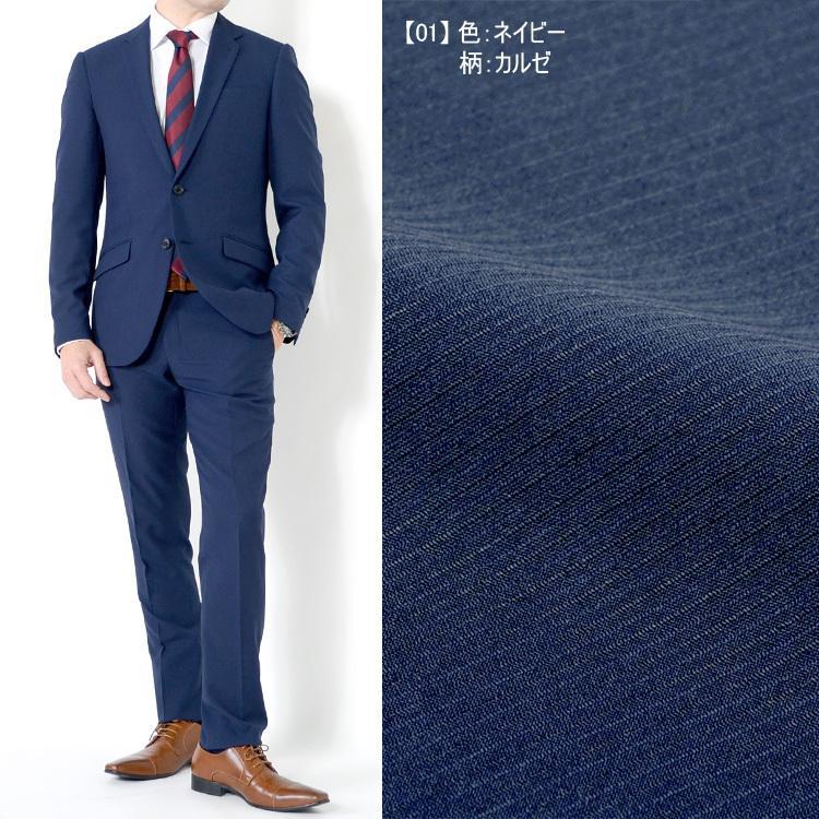 スーツ メンズスーツ 春夏スーツ スリムスタイル ストレッチ素材 ご家庭で洗濯可能なスラックス 5COLOR Y体 A体 AB体 2ツボタンスーツ ビジネススーツ|outlet-suit|03