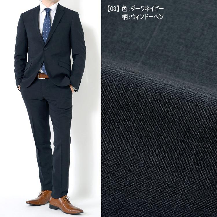 スーツ メンズスーツ 春夏スーツ スリムスタイル ストレッチ素材 ご家庭で洗濯可能なスラックス 5COLOR Y体 A体 AB体 2ツボタンスーツ ビジネススーツ|outlet-suit|05