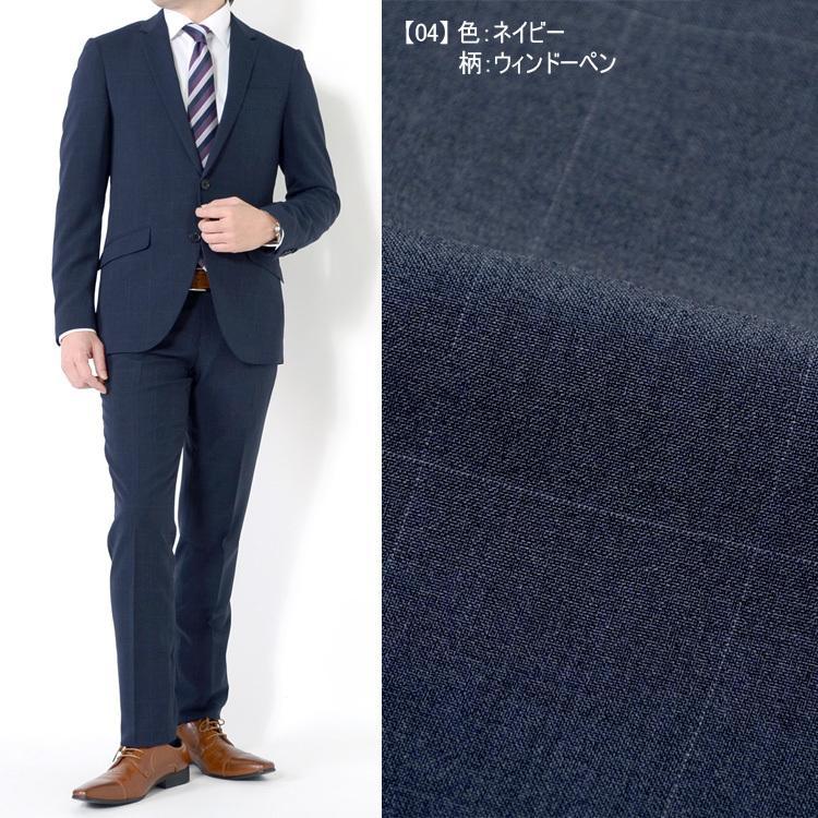 スーツ メンズスーツ 春夏スーツ スリムスタイル ストレッチ素材 ご家庭で洗濯可能なスラックス 5COLOR Y体 A体 AB体 2ツボタンスーツ ビジネススーツ|outlet-suit|06