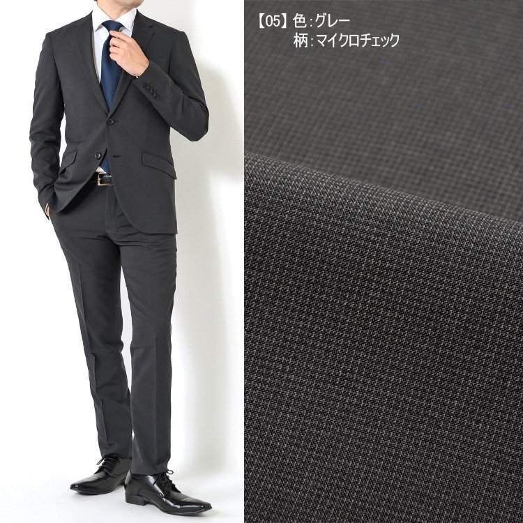 スーツ メンズスーツ 春夏スーツ スリムスタイル ストレッチ素材 ご家庭で洗濯可能なスラックス 5COLOR Y体 A体 AB体 2ツボタンスーツ ビジネススーツ|outlet-suit|07