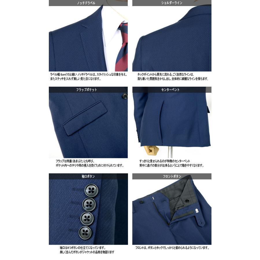 スーツ メンズスーツ 春夏スーツ スリムスタイル ストレッチ素材 ご家庭で洗濯可能なスラックス 5COLOR Y体 A体 AB体 2ツボタンスーツ ビジネススーツ|outlet-suit|08