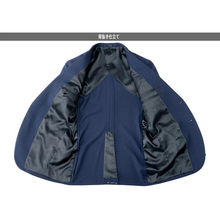 スーツ メンズスーツ 春夏スーツ スリムスタイル ストレッチ素材 ご家庭で洗濯可能なスラックス 5COLOR Y体 A体 AB体 2ツボタンスーツ ビジネススーツ|outlet-suit|09