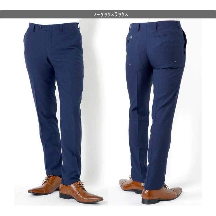 スーツ メンズスーツ 春夏スーツ スリムスタイル ストレッチ素材 ご家庭で洗濯可能なスラックス 5COLOR Y体 A体 AB体 2ツボタンスーツ ビジネススーツ|outlet-suit|10