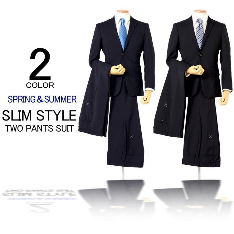 スーツ 2パンツスーツ 春夏メンズスーツ WOOL混生地 ご家庭で洗濯可能 サマースーツ スリムモデル 2ツボタンスーツ ビジネススーツ outlet-suit 02