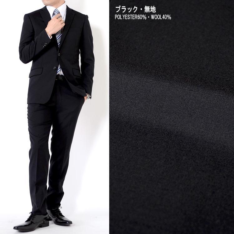 スーツ 2パンツスーツ 春夏メンズスーツ WOOL混生地 ご家庭で洗濯可能 サマースーツ スリムモデル 2ツボタンスーツ ビジネススーツ outlet-suit 03