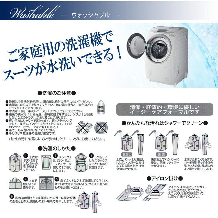 スーツ 2パンツスーツ 春夏メンズスーツ WOOL混生地 ご家庭で洗濯可能 サマースーツ スリムモデル 2ツボタンスーツ ビジネススーツ outlet-suit 04