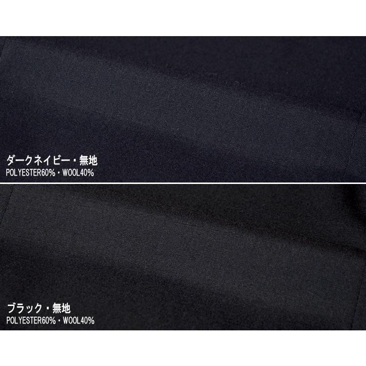 スーツ 2パンツスーツ 春夏メンズスーツ WOOL混生地 ご家庭で洗濯可能 サマースーツ スリムモデル 2ツボタンスーツ ビジネススーツ outlet-suit 08