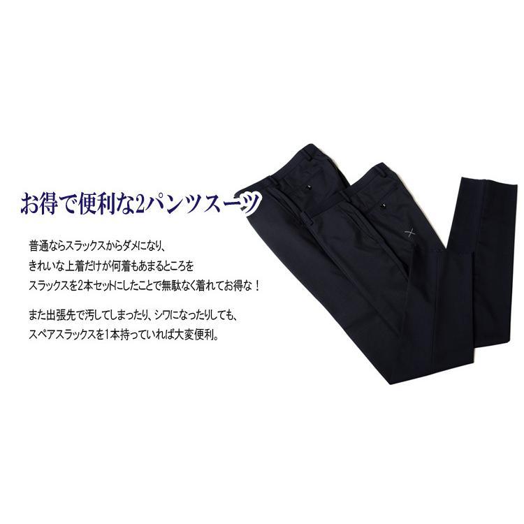 スーツ 2パンツスーツ 春夏メンズスーツ WOOL混生地 ご家庭で洗濯可能 サマースーツ スリムモデル 2ツボタンスーツ ビジネススーツ outlet-suit 09