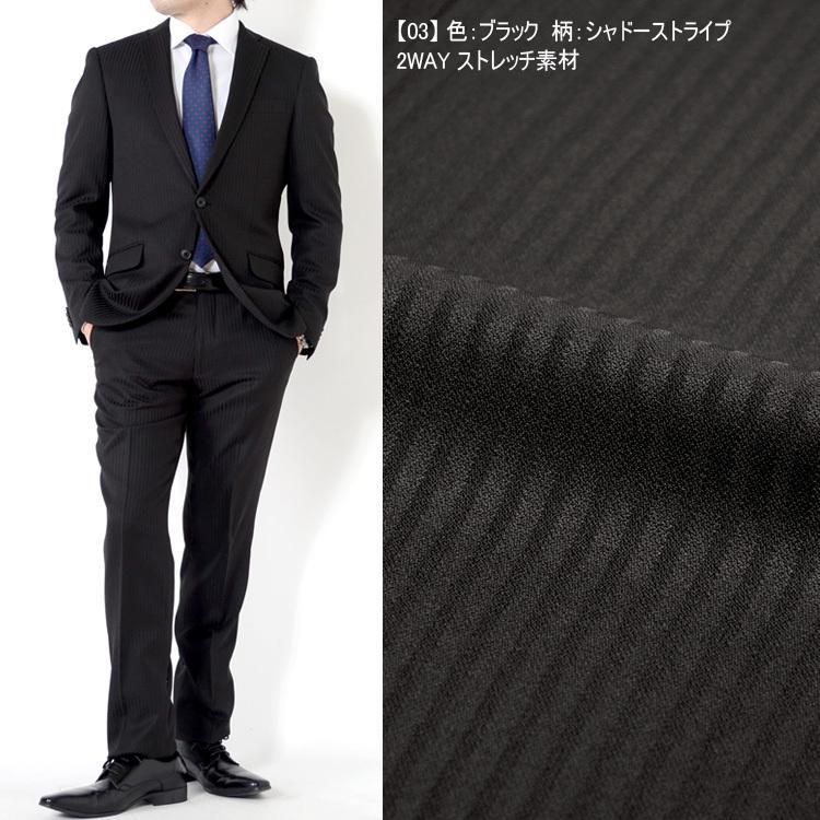 スーツ メンズスーツ オールシーズンスーツ スリムスタイル ストレッチ素材 ご家庭で洗濯可能なスラックス 2ツボタンスーツ ビジネススーツ 春夏 秋冬|outlet-suit|05