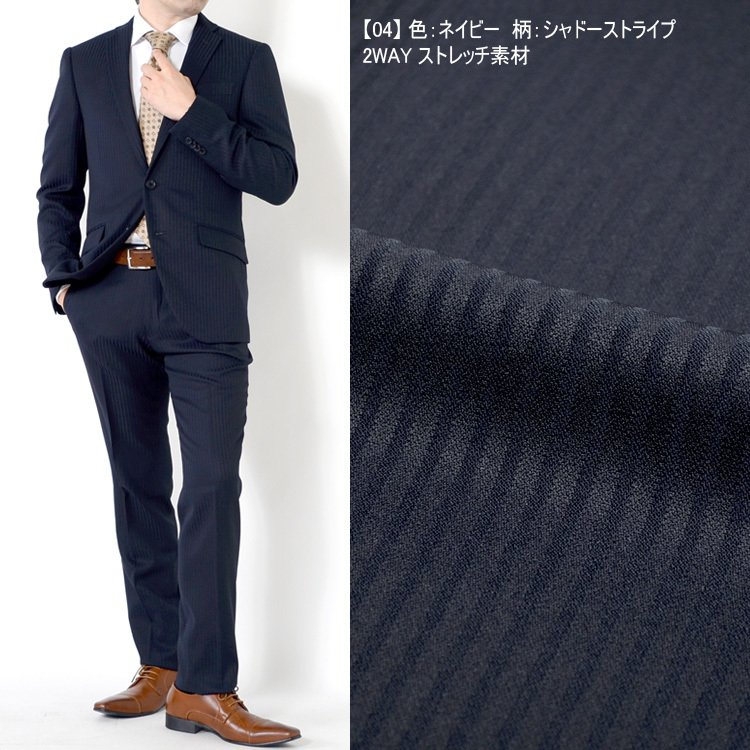 スーツ メンズスーツ オールシーズンスーツ スリムスタイル ストレッチ素材 ご家庭で洗濯可能なスラックス 2ツボタンスーツ ビジネススーツ 春夏 秋冬|outlet-suit|06