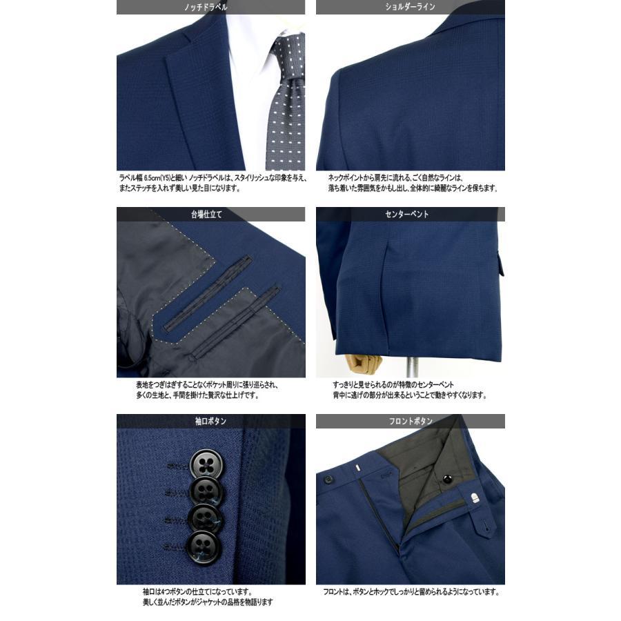 スーツ メンズスーツ オールシーズンスーツ スリムスタイル ストレッチ素材 ご家庭で洗濯可能なスラックス 2ツボタンスーツ ビジネススーツ 春夏 秋冬|outlet-suit|07