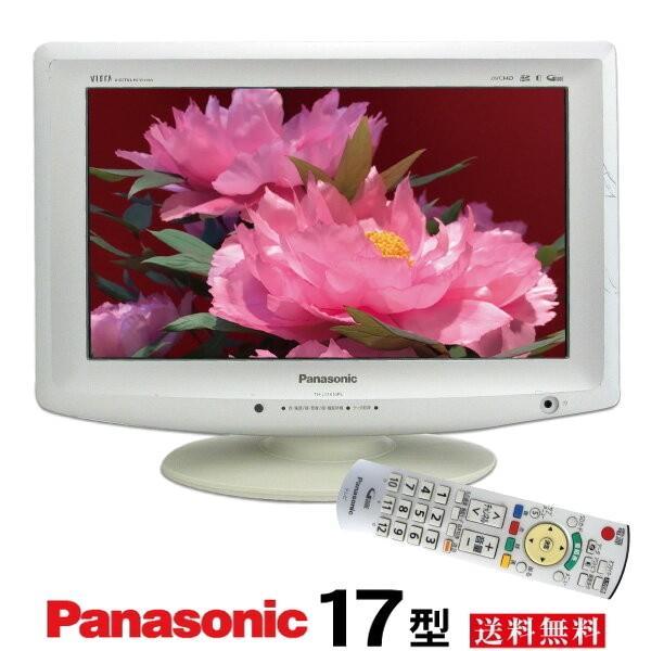Panasonic パナソニック17型液晶テレビTH-L17X10PS(L17X1PS)(L17X1-S)中古j1705 tv-074|outletconveni