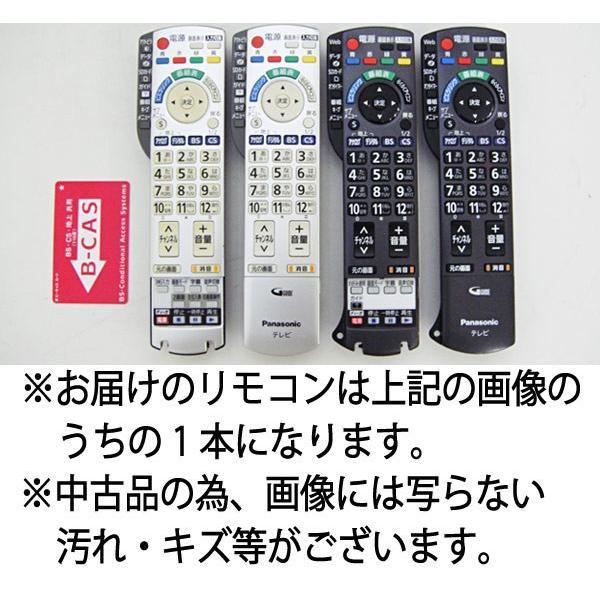 Panasonic パナソニック17型液晶テレビTH-L17X10PS(L17X1PS)(L17X1-S)中古j1705 tv-074|outletconveni|09