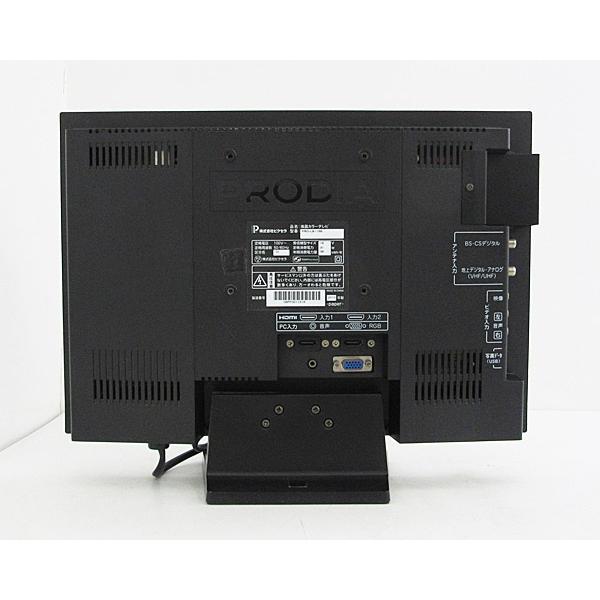 【中古】 PRODIA プロディア ピクセラ 液晶テレビ ブラック 16型 16インチ BS/CS 地デジ PRD-LB116B j1757 tv-149|outletconveni|03