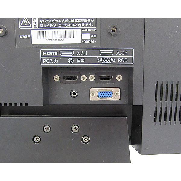 【中古】 PRODIA プロディア ピクセラ 液晶テレビ ブラック 16型 16インチ BS/CS 地デジ PRD-LB116B j1757 tv-149|outletconveni|08