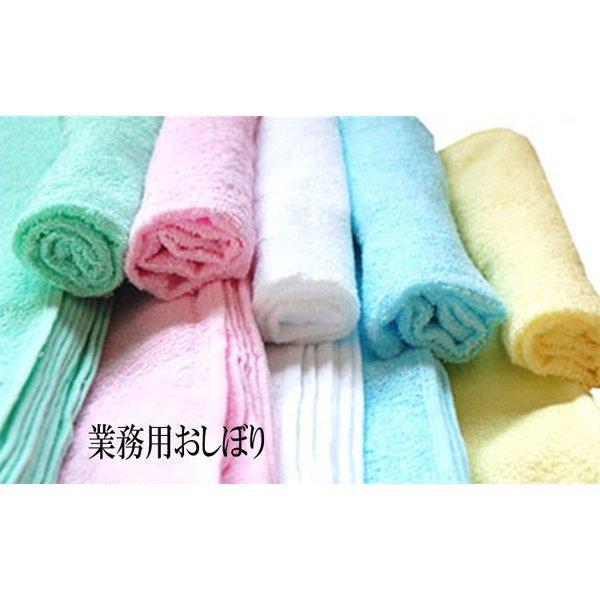 タオル業務用 おしぼり 80匁 1200枚業務用 タオル おしぼり ハブラシ クシ シャンプー等取り揃えてございます