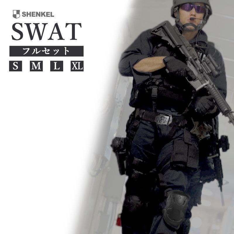 特価品】SWAT セット vol2 特殊部隊 迷彩服 上下 ベスト グローブ ...