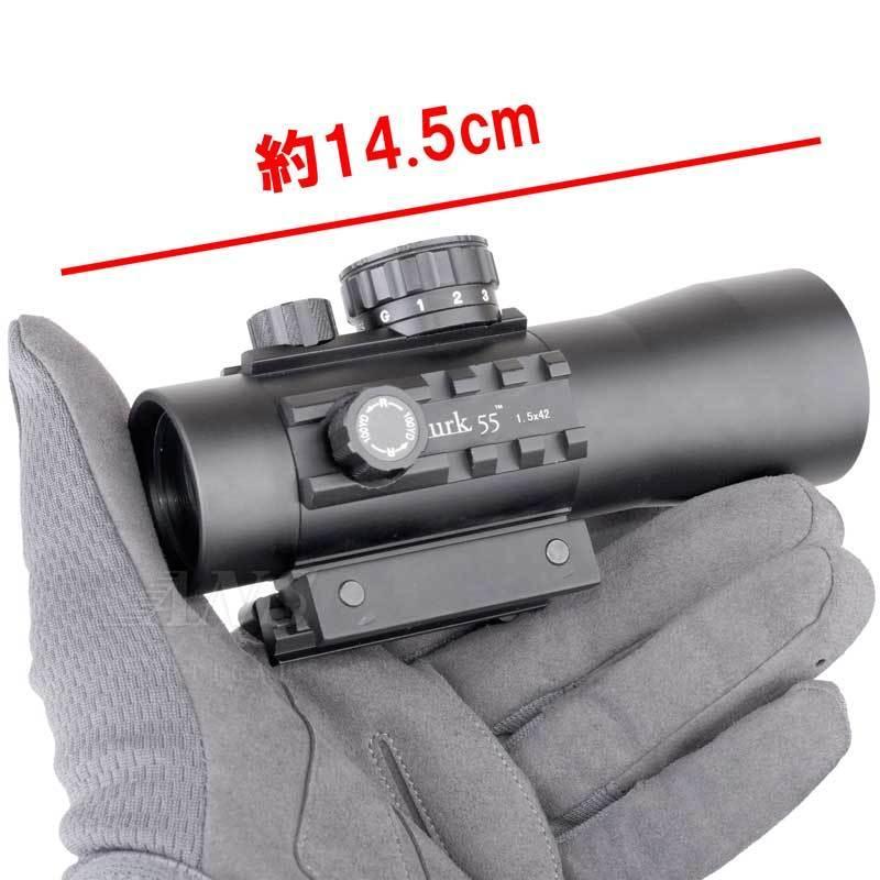 ANS Optical 2倍固定 ショートスコープ 2x42 Lurk55 キルフラッシュ付 青赤緑 イルミネーション 20mmレール 20mmレイル|outsiders|03