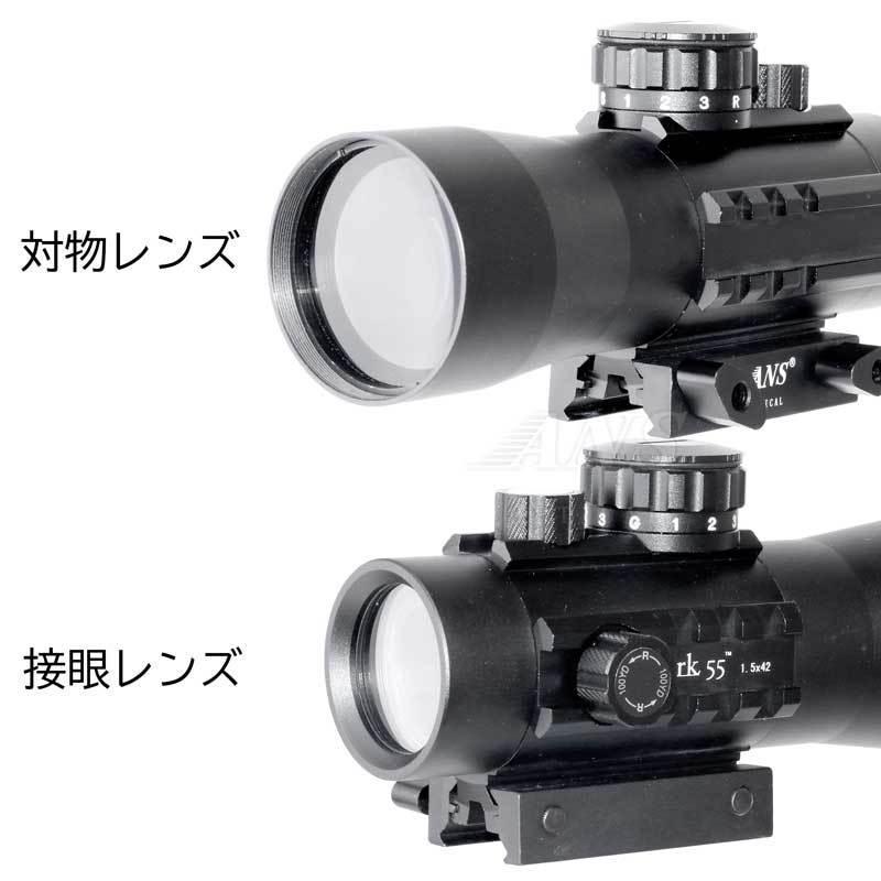 ANS Optical 2倍固定 ショートスコープ 2x42 Lurk55 キルフラッシュ付 青赤緑 イルミネーション 20mmレール 20mmレイル|outsiders|06