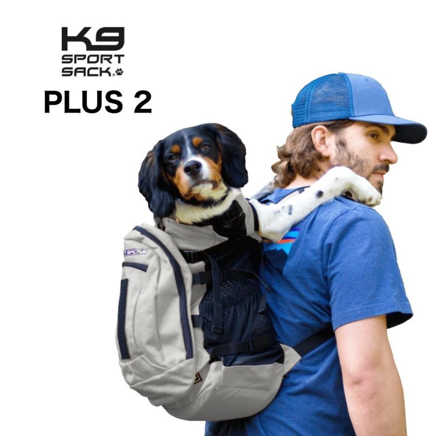 新作製品、世界最高品質人気! 当店限定販売 K9から最新モデル誕生 K9スポーツサックAIR Plus