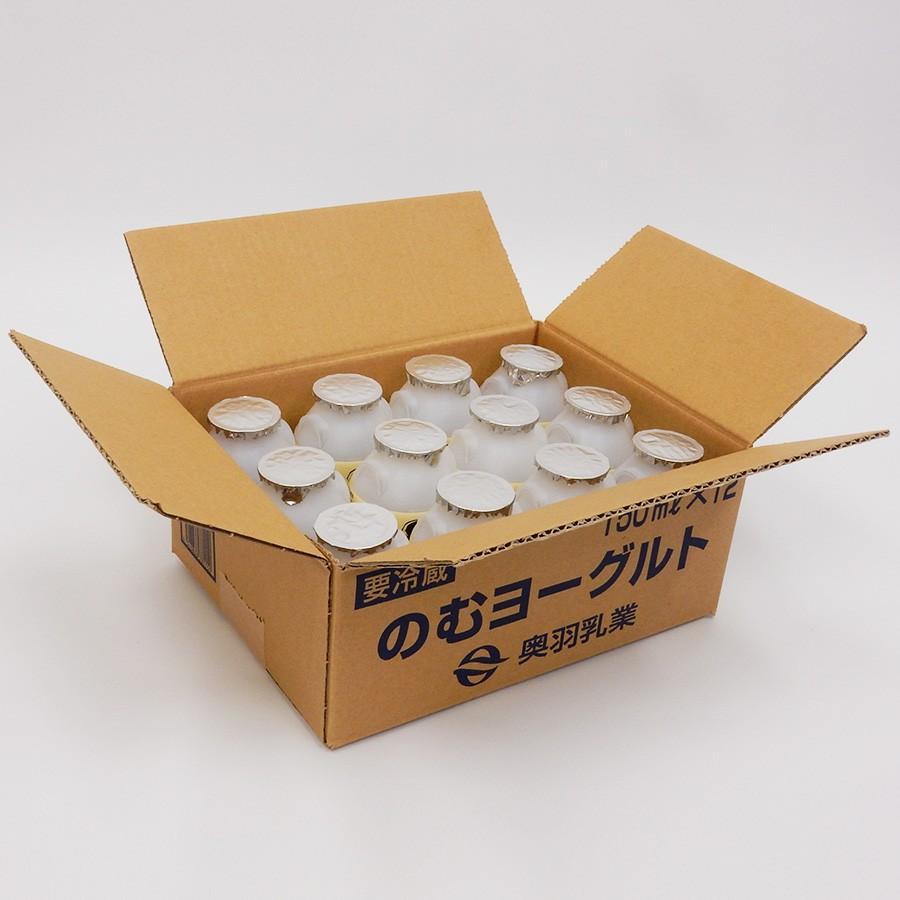 のむヨーグルト150ml12本セット|ouu-milk|03