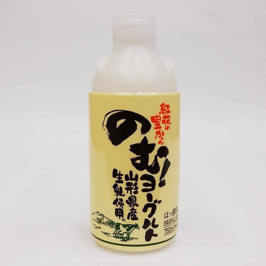 のむヨーグルト750ml2本と150ml6本セット|ouu-milk|02