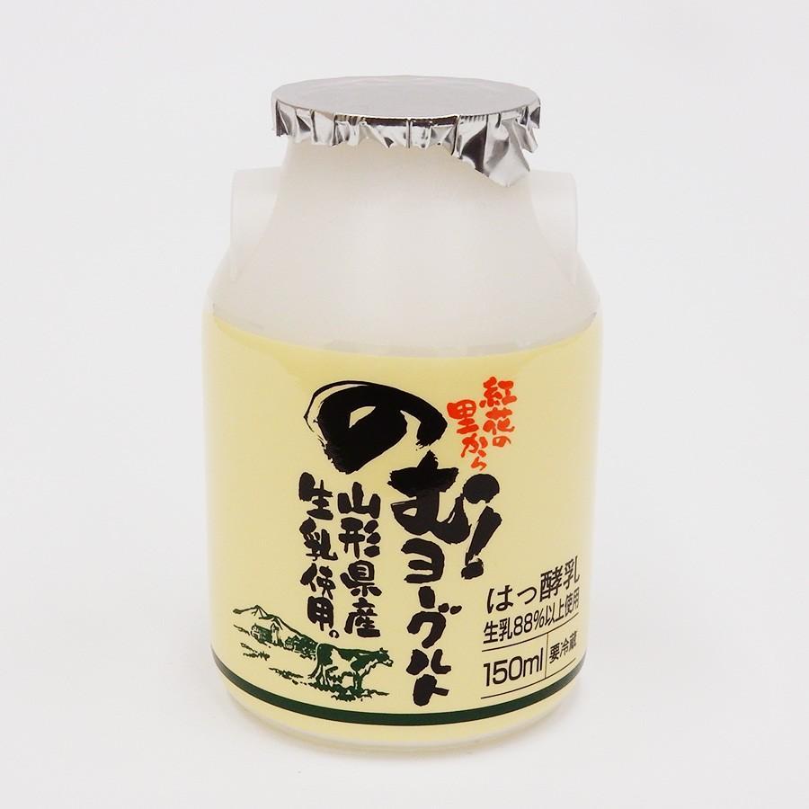のむヨーグルト750ml2本と150ml6本セット|ouu-milk|03