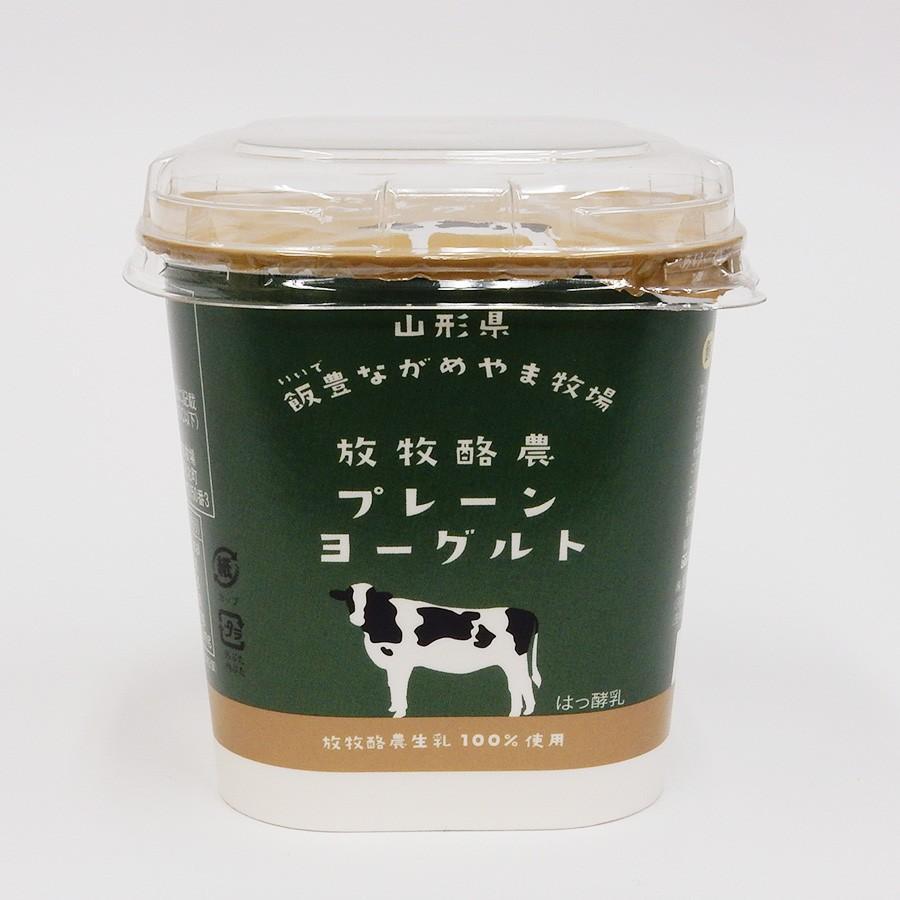 のむヨーグルトとプレーンヨーグルト詰め合わせセット ouu-milk 02