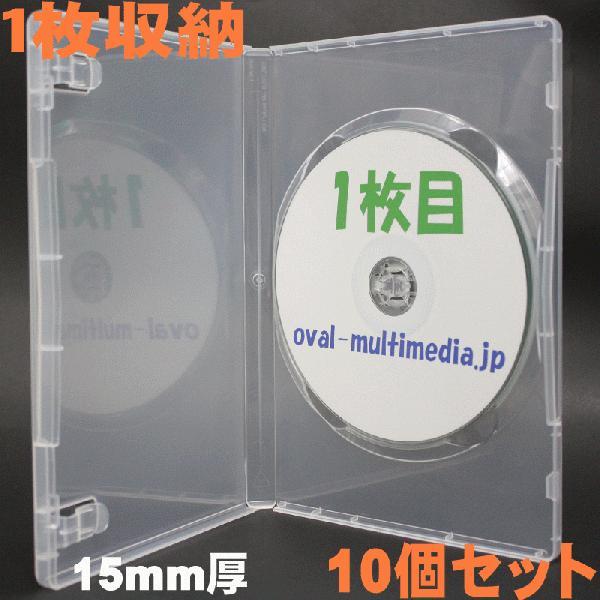 DVDケース トールケース シングルタイプ ソフトケース 超人気 1枚収納15mm厚Mロック クリア 10個 毎日続々入荷