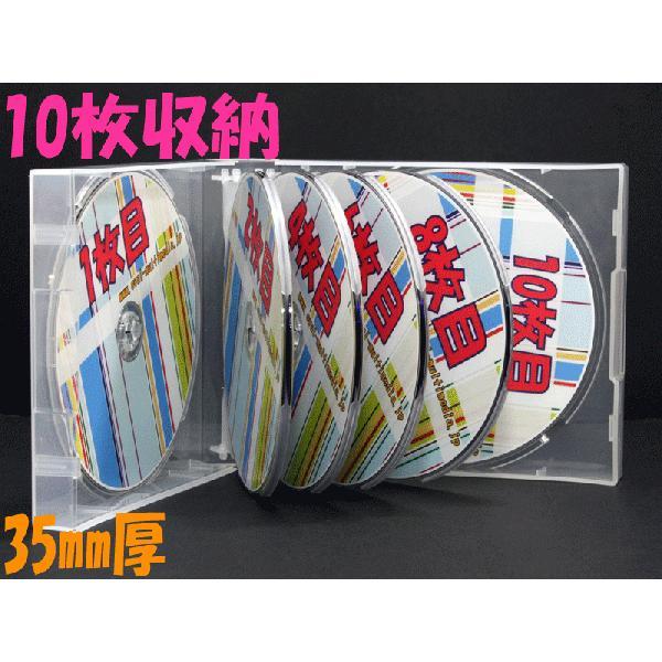 最大10枚収納 PP35mm厚 10枚収納CDケース クリア1個 爆売りセール開催中 日本メーカー新品