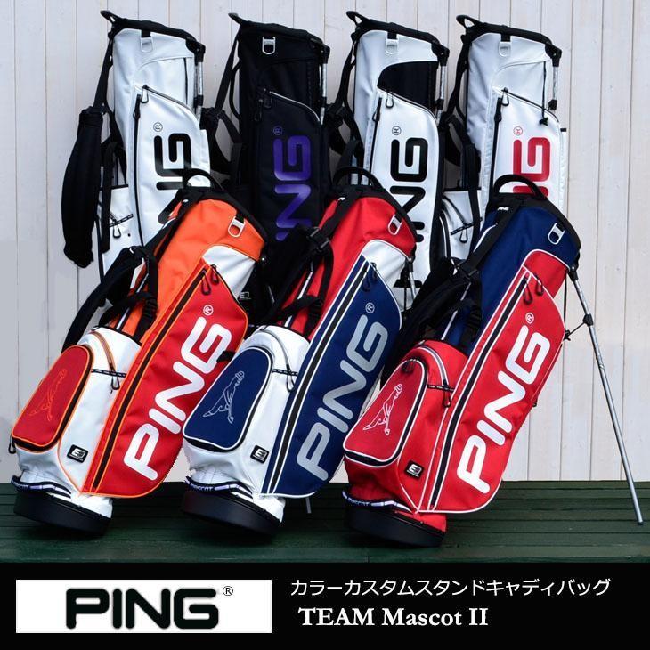 【PING/ピン/32185-101】【カラーカスタムスタンドキャディバッグ】【軽量2.3kg/TEAM Mascot II】