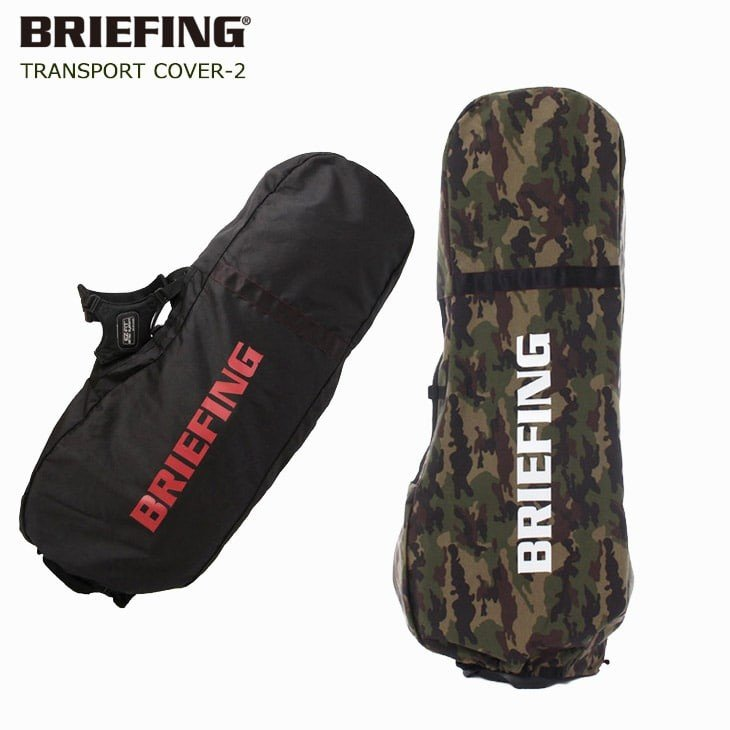 BRF391219/18FW_TRANSPORT_COVER-2/BRIEFING/ブリーフィングゴルフ/トランスポートカバー2/トラベルカバー