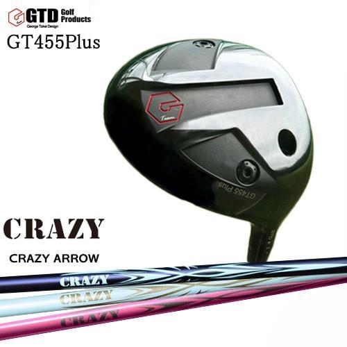 GT455_PLUSドライバー/CRAZY_ARROW/アロー/CRAZY/クレイジー/George_Takei_Design/OVDカスタムクラブ/代引NG