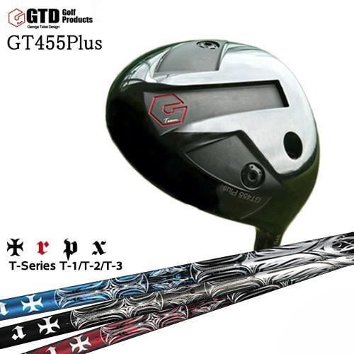 GT455_PLUSドライバー/T-Series/ティーシリーズ/1_2_3/TRPX/トリプルエックス/George_Takei_Design/OVDカスタムクラブ/代引NG