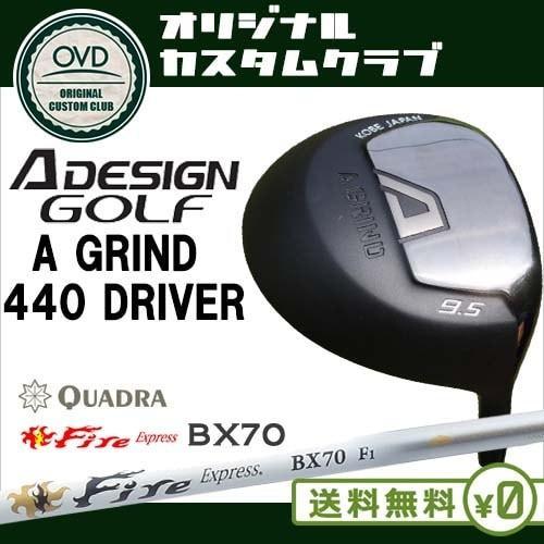 A_GRIND_440_DRIVER_ドライバー/A_DESIGN/エーデザイン/9.5度/10.5度(Nomal/Light)/Fire_Express_BX70/ファイアーエクスプレス/コンポジットテクノ