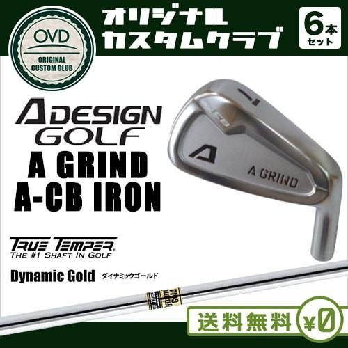 A_GRIND_A-CB_IRON/アイアン/5I〜PW(6本セット)/A_DESIGN/エーデザイン/Dynamic_ゴールド/ダイナミックゴールド/TRUE_TEMPER/OVDカスタム