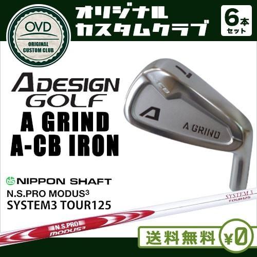 A_GRIND_A-CB_IRON/アイアン/5I〜PW(6本セット)/A_DESIGN/エーデザイン/N.S.PRO_MODUS3_SYSTEM3_TOUR125/日本シャフト/OVDカスタム