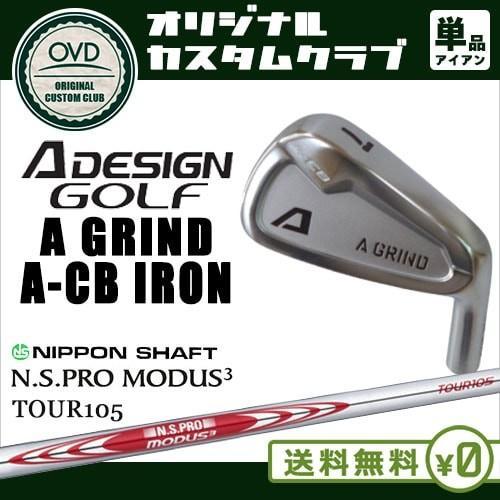 A_GRIND_A-CB_IRON/アイアン/4I(アイアン単品)/A_DESIGN/エーデザイン/N.S.PRO_MODUS3_TOUR_105/日本シャフト/OVDカスタム