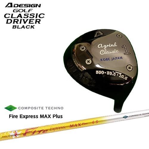 人気デザイナー A_DESIGN/エーデザイン/A_GRIND_CLASSIC_DRIVER_BK/ブラック/Fire_Express_MAX_PLUS/ファイアーエクスプレス/A_DESIGN/エーデザイン/QUADRA, ジョーカーJOKER:aa5f36d4 --- airmodconsu.dominiotemporario.com