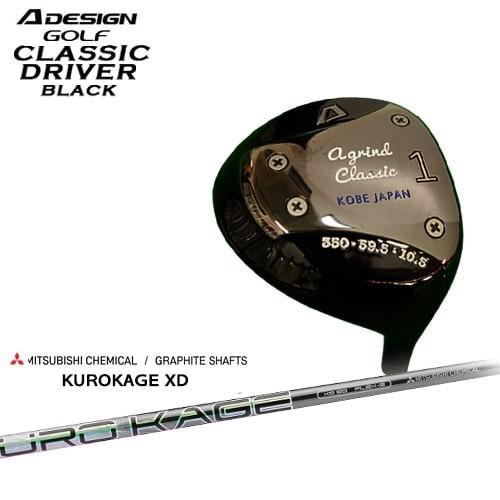 A_DESIGN/エーデザイン/A_GRIND_CLASSIC_DRIVER_BK/ブラック/KUROKAGE_XD/クロカゲ_XD/A_DESIGN/エーデザイン/三菱ケミカル